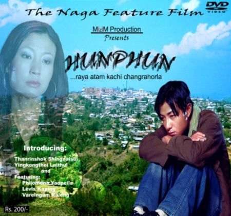 Hunphun Poster