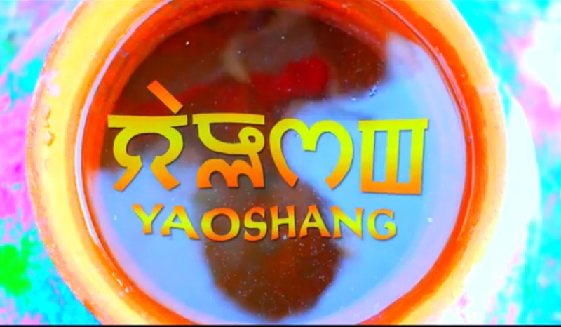 Yaosang (Manipuri Video album)