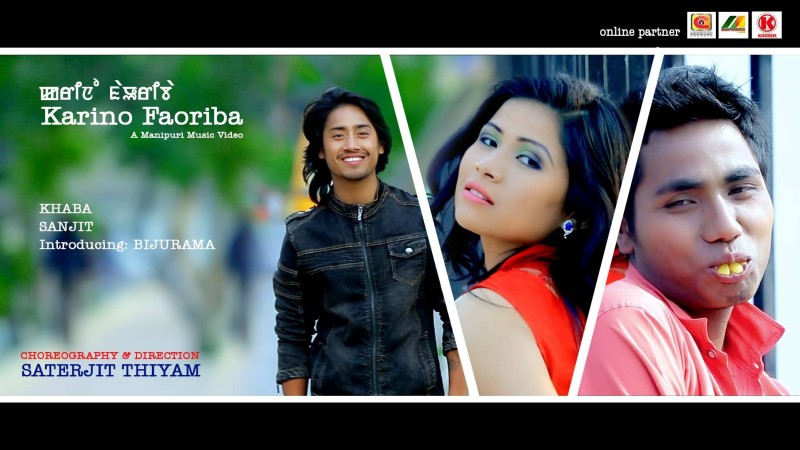 New manipuri album video download.