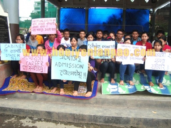 Pro-NEET students hold protest