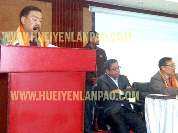 Preparatory workshop on RUSA held