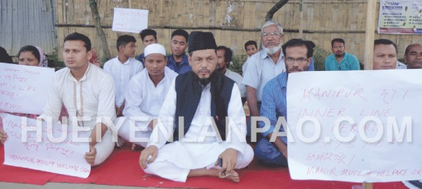 Muslim orgs stage sit-in protests on ILPS