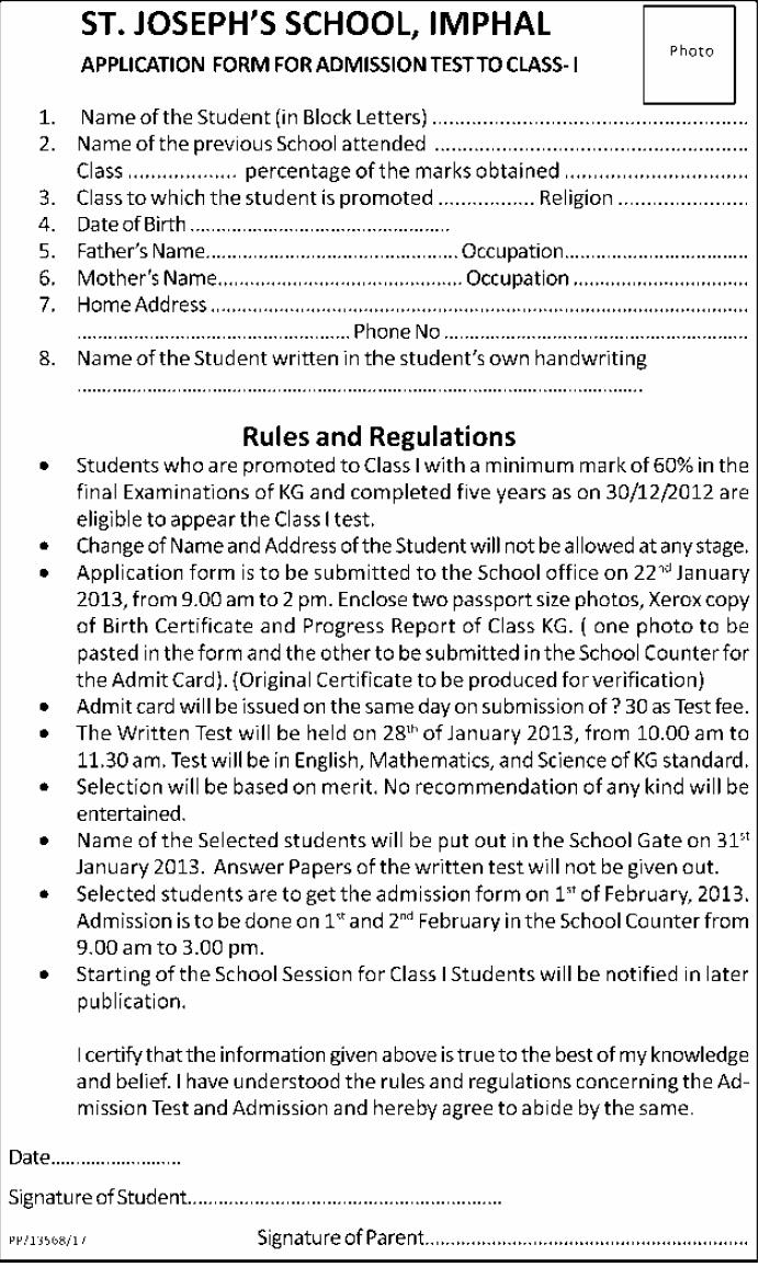 Admission Form ForSt. Josephu0027s School 2013  Admission Forms For Schools