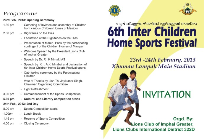6th Inter Children home Sports Festival