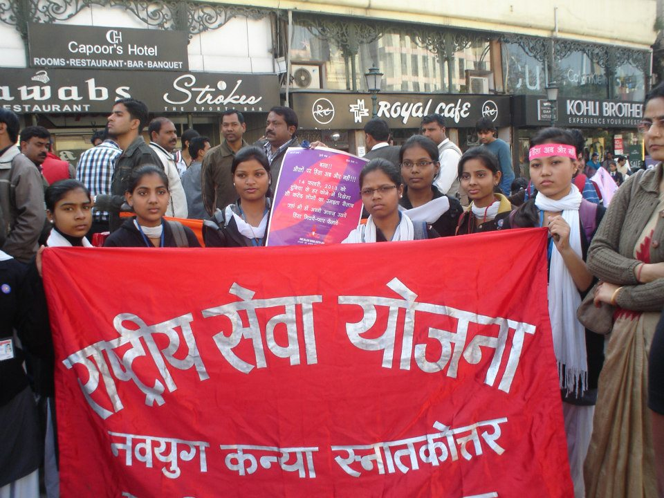 'One Billion Rising' Campaign at Lucknow