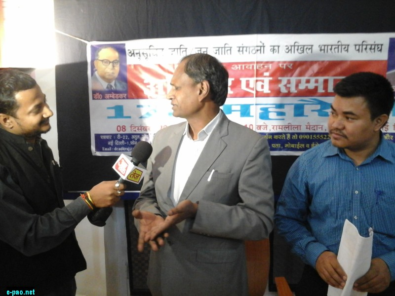 Dr Udit Raj, National Chairman, All India Confederation of SC/ST Organisation  and Shri Naorem Mohen, Founder, MODIfied Northeast India giving interview to electronic media in Delhi