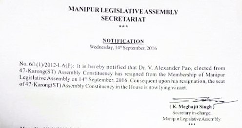 Speaker accepts resignation of MLAs