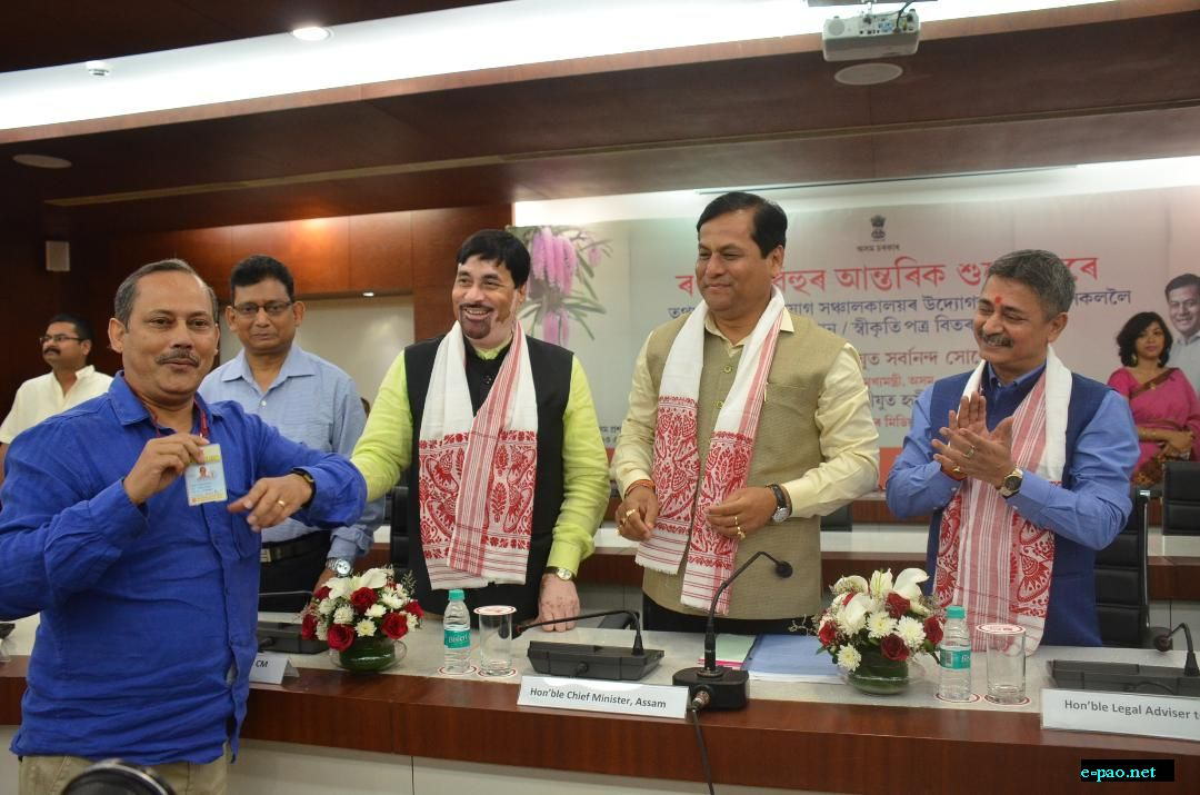 Sonowal's gesture to Assam journalists